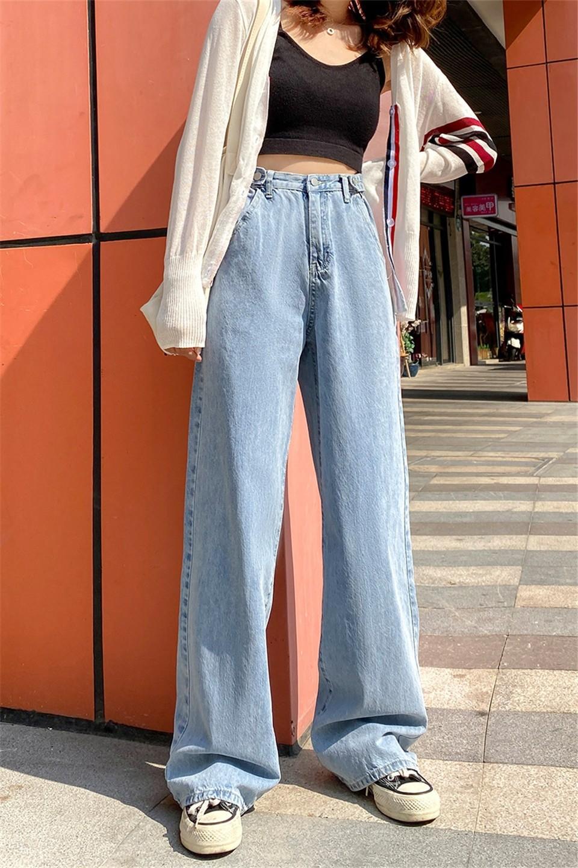 E-girl Soft girl High Waist Harajuku Straight Jeans 44