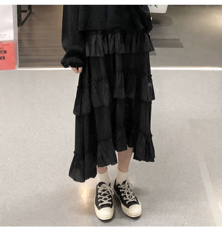 Asymmetrical Ruffle Maxi Skirt Punk Harajuku 41